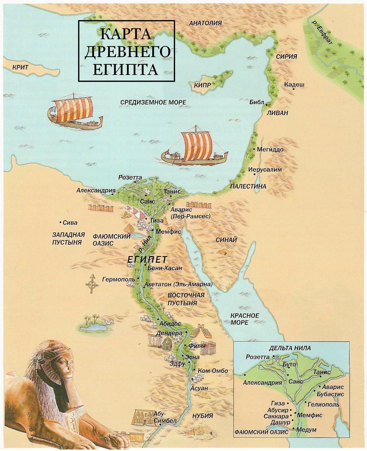 С начала xvi в до конца 30-х гг xvii в армения стала военной ареной в передней азии между сефевидским ираном и